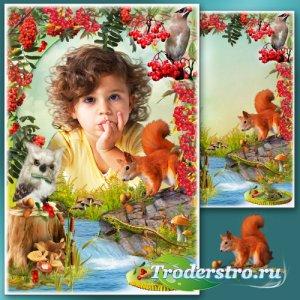Рамка для фотошопа - Загадочная осень