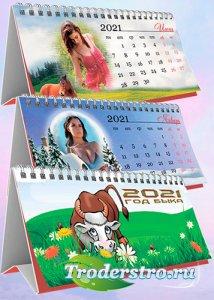 Настольный календарь на 2021 год с вырезами под фотографии - Лучшие события ...