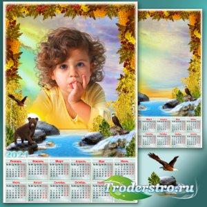 Календарь на 2021 год с рамкой для фото - Осеннее море