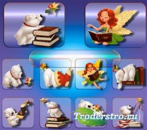 Прозрачные картинки для фотошопа - Медведь и фея