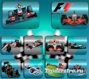 Клипарты без фона - Formula 1