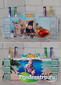 Настольный календарь с рамками-вырезами на 2021 год - Моя семья