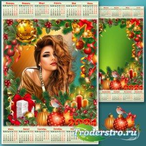 Новогодний календарь на 2021 год с рамкой для фото - Яркие краски любимого  ...