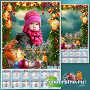 Новогодний календарь на 2021 год с рамкой для фото - Волшебная ночь