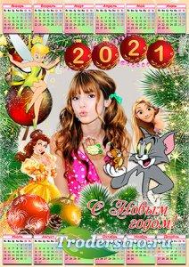 Детский календарь на 2021 год - Диснеевские мультяшки