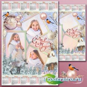 Праздничная рамка с календарём на 2021 год - Новогодний пейзаж 3