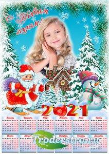 Календарь-рамка на 2021 год - Дед мороз и новогодний снеговичок