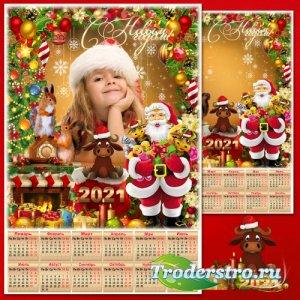 Новогодняя рамка с календарём на 2021 год - Вот так чудо! Дед Мороз символ  ...