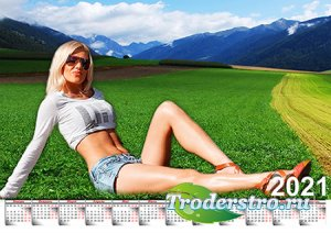 Календарь на 2021 год - Лето в горах
