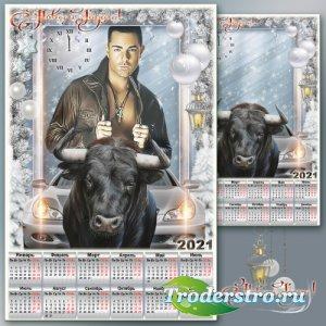 Мужская новогодняя рамка с календарём на 2021 год - Сильный характер