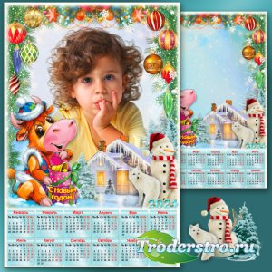 Новогодняя рамка с календарём на 2021 год - Славный праздник Новый год скор ...