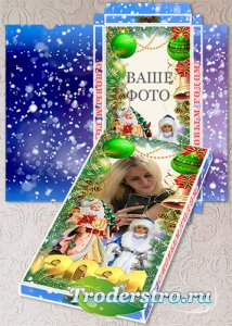 Обертка на шоколад с рамкой под фото - Новый год стучится в дверь