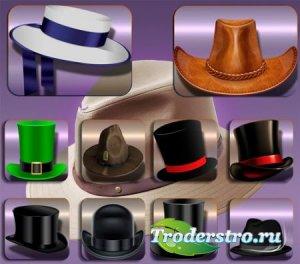 Клипарты без фона - Старинные шляпы