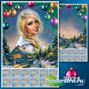 Новогодняя рамка с календарём на 2021 год - Новогодний пейзаж 6