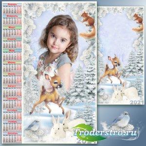 Детский календарь на 2021 год с рамкой для фото - Зимний пейзаж 2