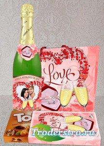 Этикетка на шампанское и подарочный пакет - С Днем Влюбленных