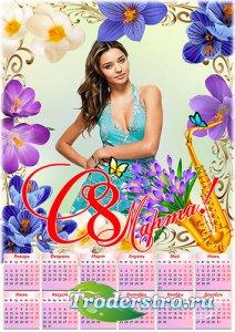 Настенный календарь на 2021 год с рамкой под фото 8 марта - Весенние цветы