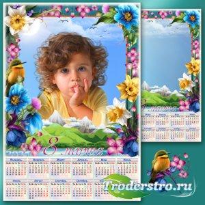Праздничный календарь на 2021 год с рамкой для фото к 8 Марта - Альпийская  ...