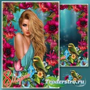 Цветочная рамка для фото к 8 Марта - Пусть цветут для Вас цветы, пусть сбыв ...