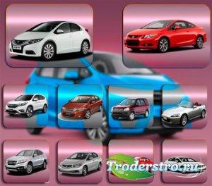 Клипарты без фона - Автомобиль Honda Хонда