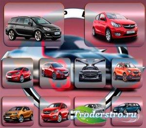 Растровые клипарты - Автомобиль Opel Опель