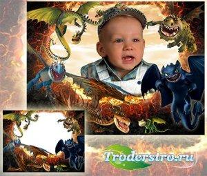 Рамка детская для фотографии - Как приручить дракона