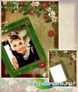 Рамка для фотографии - Романтика в винтажных красках