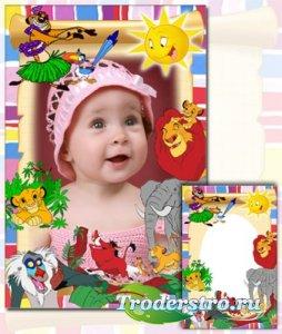 Рамка для детской фотографии - Король лев