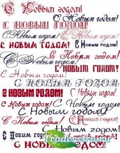Коллекция дизайнерских русских шрифтов