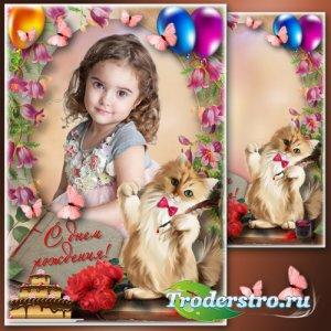 Праздничная рамка для фото к Дню рождения - Сердечное поздравление