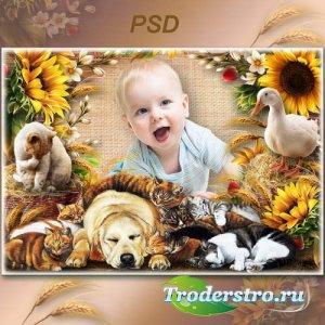 Рамка для фото с домашними животными - Деревенская идиллия