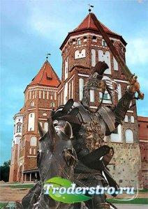 Костюм для фотомонтажа - Рыцарь на коне