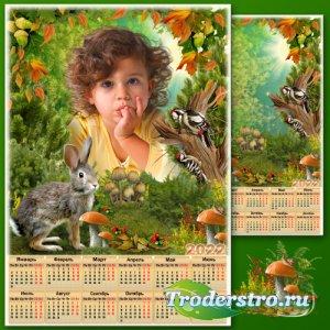 Календарь на 2022 год с рамкой для фото - Осенний пейзаж